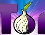 Tor атрымаў абнаўленне з рэжымам максімальнай бяспекі
