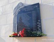 Погибли 14 рабочих. 9 лет cо дня взрыва в Пинске