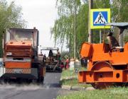 1.000 тонн асфальта на ремонт 500 метров дороги