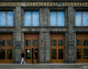 Два белорусских вуза попали в рейтинг лучших университетов мира. Один — вылетел из него