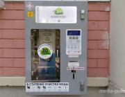В Пинске появились уличные автоматы по продаже питьевой воды