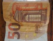 Ни денег, ни автомобиля