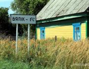 Кто живет в Великом лесу, почему председатель Следственного комитета приезжал в Верхний Теребежов, получат ли Белоуша и Маньковичи защиту от паводка…