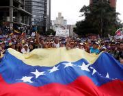 Погибли 23 человека, пострадавших — десятки. По всей Венесуэле прошли акции протеста