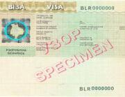 В Беларуси создана рабочая группа по соглашению о взаимном признании виз с Россией