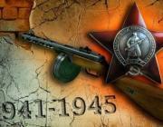 Страны бывшего Советского Союза отмечают сегодня День памяти