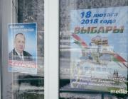 Избирательные счета для пожертвований открыли 4 кандидата в депутаты