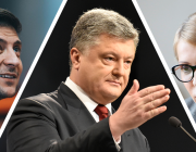 Вклинится ли Зеленский в схватку Порошенко с Тимошенко