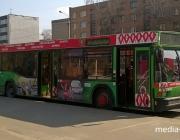 23 и 24 октября отменят ряд пинских пригородных автобусов