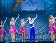 Лунинецкие вокалисты дебютировали «На крыльях лета»