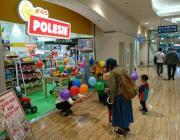 Кобринское Polesie покоряет Японию и готовится к работе с Disney