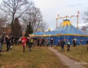 Цирк «Арлекин»: «Лучшая награда – смех в зале»