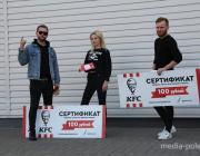 В Пинске открылся легендарный ресторан KFC