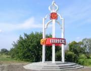 В Оснежицах откроют музей Пинского района