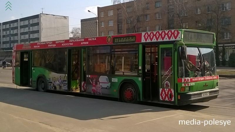 Картинки пинских городских автобусов, юмором подруге