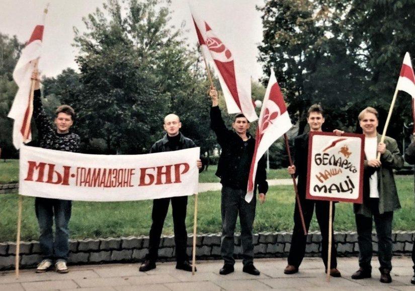 Празднование Дня воли в Пинске в начале 2000-х годов. Фото из архива Алексея Диковицкого