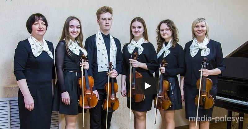 «Концертино» / Скриншот из видео