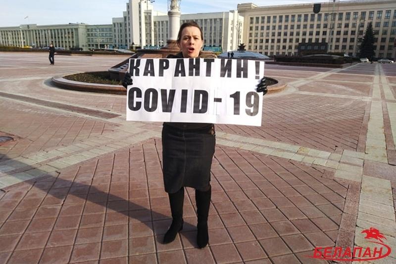 Экс-депутат Палаты представителей Анна Канопацкая провела одиночный пикет у Дома правительства в Минске с призывом ввести в стране карантин. Фото иллюстрационное БелаПАН