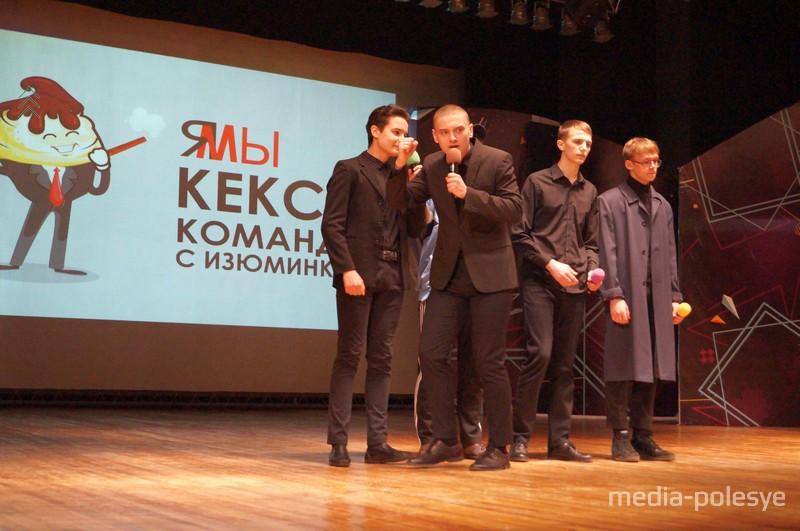 Команда Кексы приехала из Могилёва
