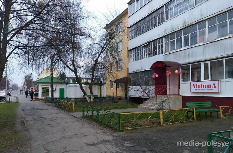 Адрес: ул.Лисовича, 1-13