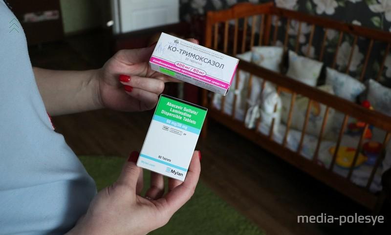 Лекарства, которые принимает девочка