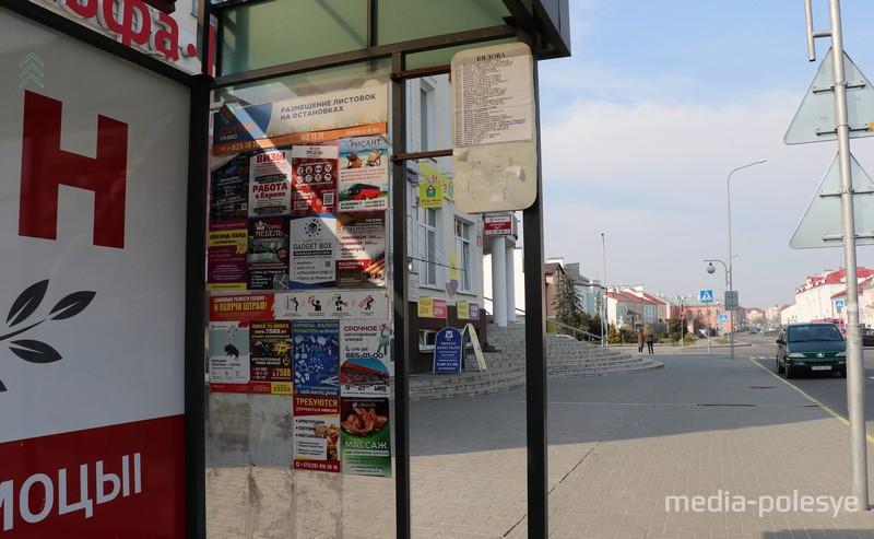 Расписание автобусов на улице Белова