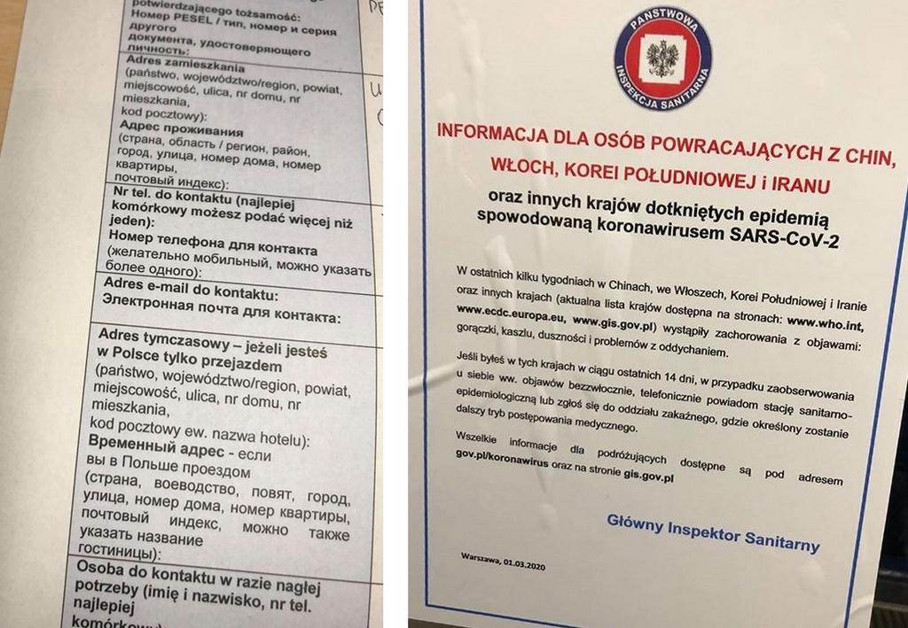 Карта пассажира. Информация от главного саниинспектора в Польше