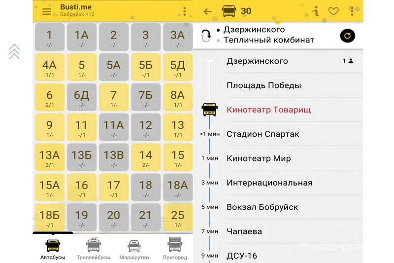 В приложении можно отслеживать движение автобусов в Бобруйске