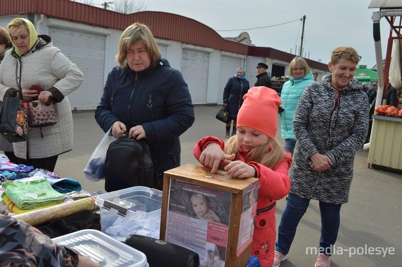 Помочь Софии хотят все: и взрослые, и дети