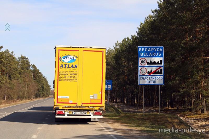 Транспорт международных грузоперевозчиков