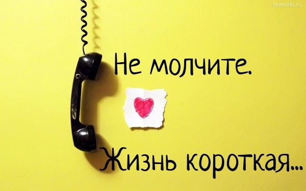 Фото: mumotiki.ru