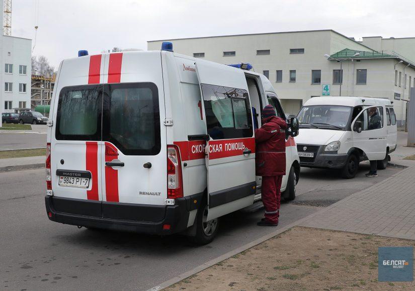 4-я городская клиническая больница имени М. Я. Савченко