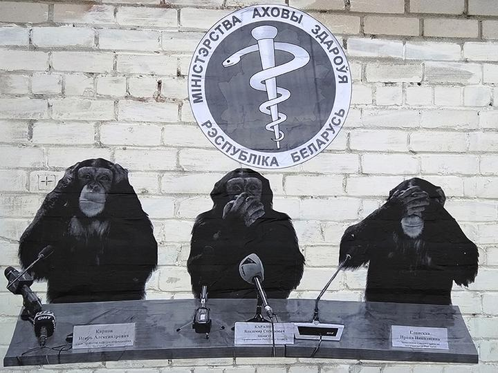 Три обезьяны — это устойчивая композиция из трех обезьяньих фигур, закрывающих лапами глаза, уши и рот. Считается, что три обезьяны символизируют собой идею недеяния зла и отрешенности от неистинного. «Если я не вижу зла, не слышу о зле и ничего не говорю о нем, то я защищен от него». В русском переводе более популярна версия «Ничего не вижу, ничего не слышу, ничего никому не скажу». Фото: Телеграм-канал Мая краіна Беларусь