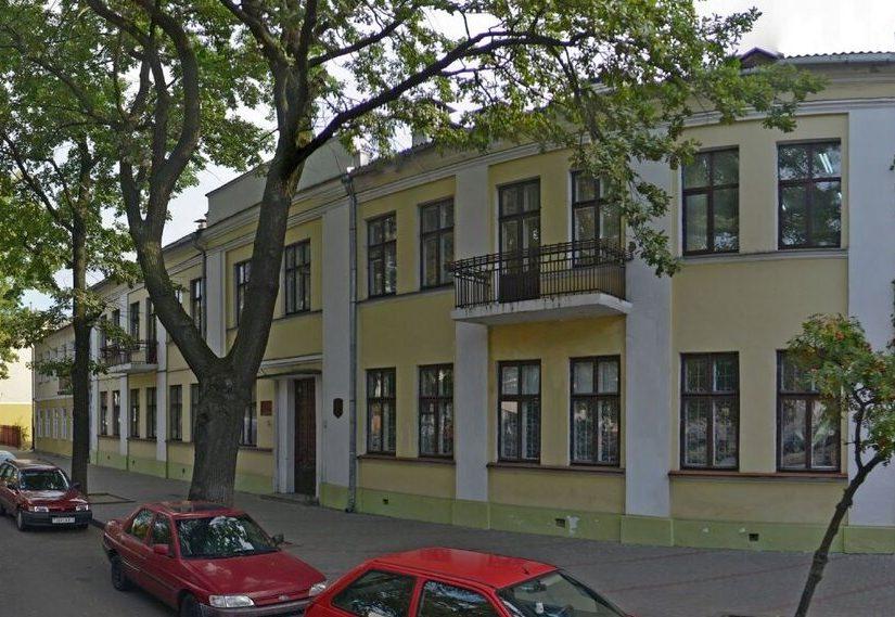 Брестский областной центр гигиены, эпидемиологии и общественного здоровья, корпус №2. Фото: yandex.by
