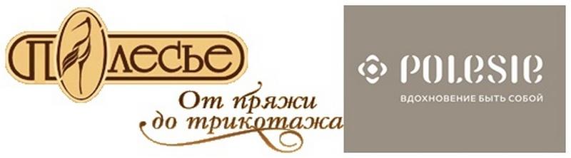 Логотипы ОАО «Полесье». До и после ребрендинга
