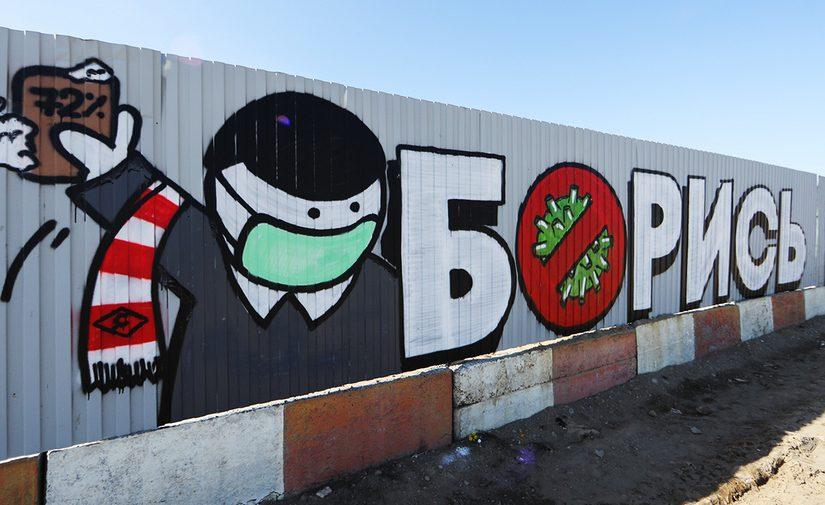 Москва, Россия Сергей Савостьянов/ТАСС