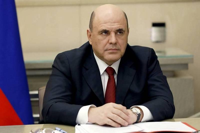 Премьер-министр РФ Михаил Мишустин © Дмитрий Астахов/POOL/ТАСС