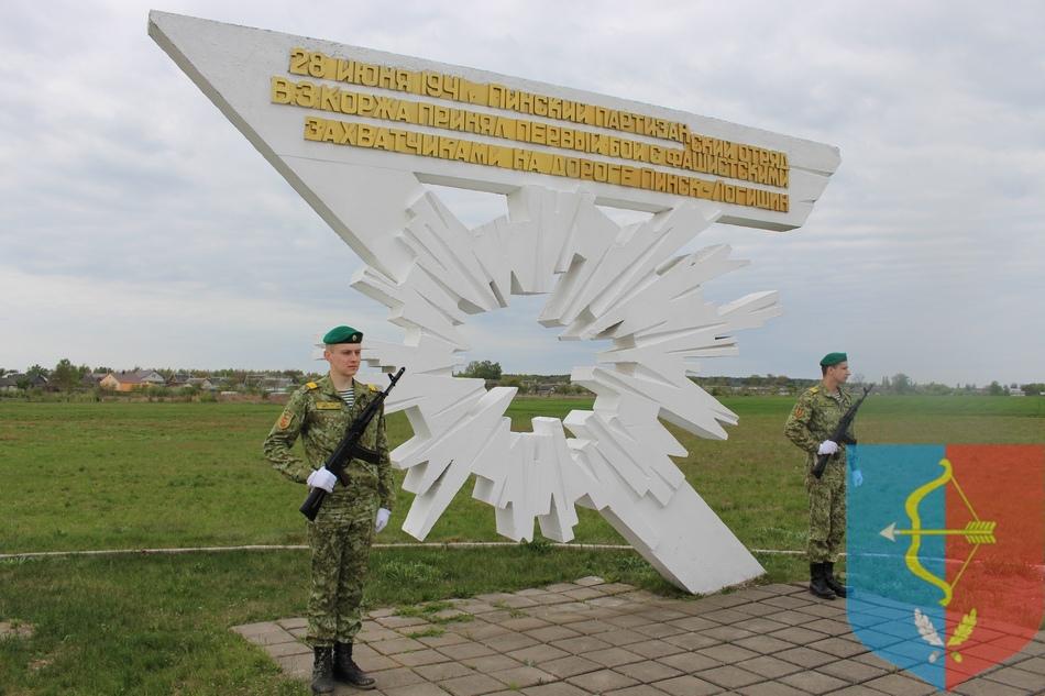 Памятный знак на месте боя первого партизанского отряда Беларуси под руководством Василия Коржа