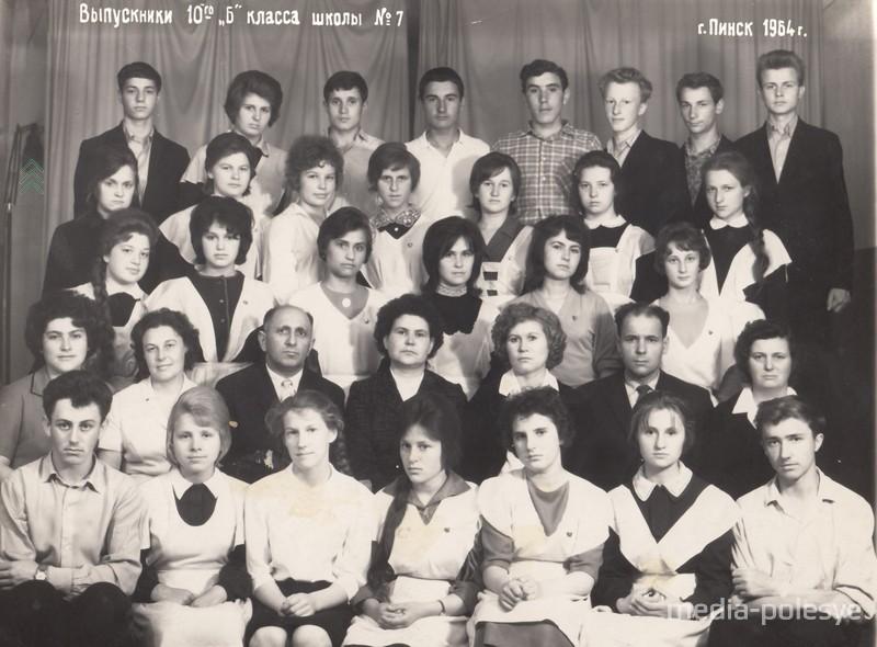 Ученики 10 класса СШ №7 1964 года
