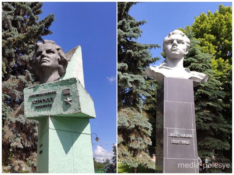 Памятник Ивану Чуклаю обновили. Бюст Веры Хоружей обновят в июле