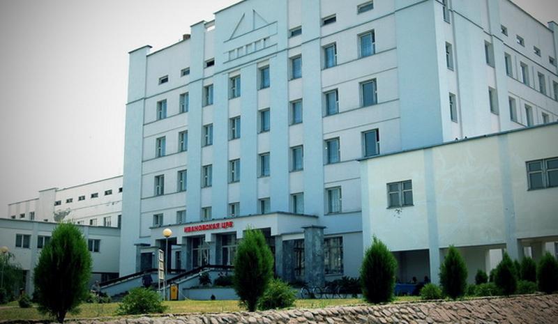 Ивановская ЦРБ. Фото иллюстрационное с сайта 131.by