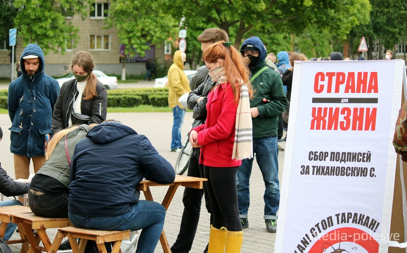 Фото иллюстрационное. Пикет по сбору подписей за Светлану Тихановскую в Пинске