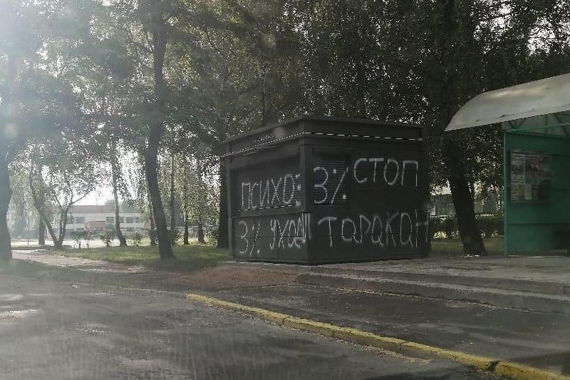 Фото из группы «Zello «Пинск ГАИ»