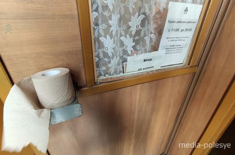 Перед походом в туалет туалетную бумагу нужно взять у кассы
