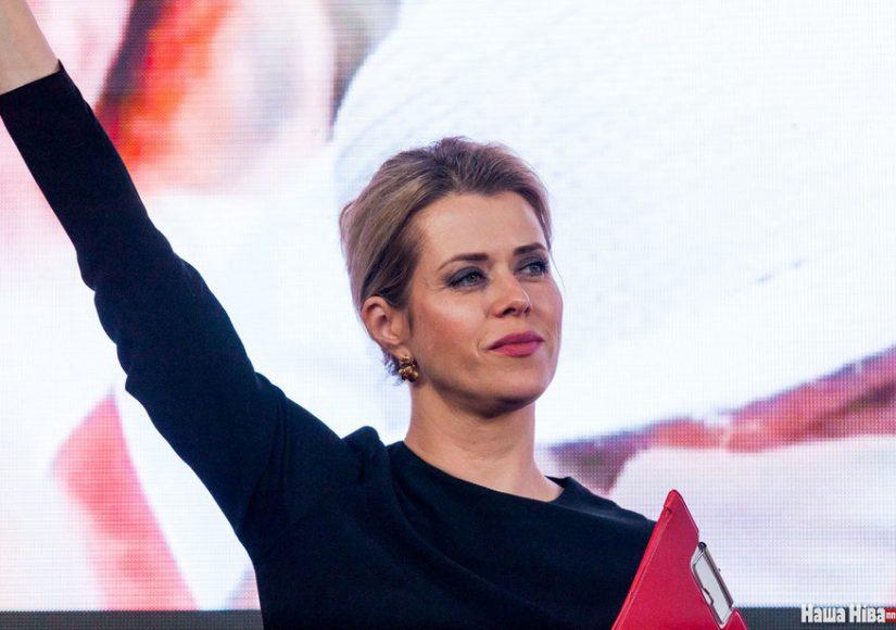 Вероника Цепкало. Фото иллюстрационное