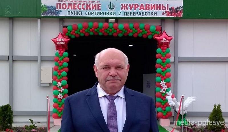 Директор ОАО Василий Лягуский