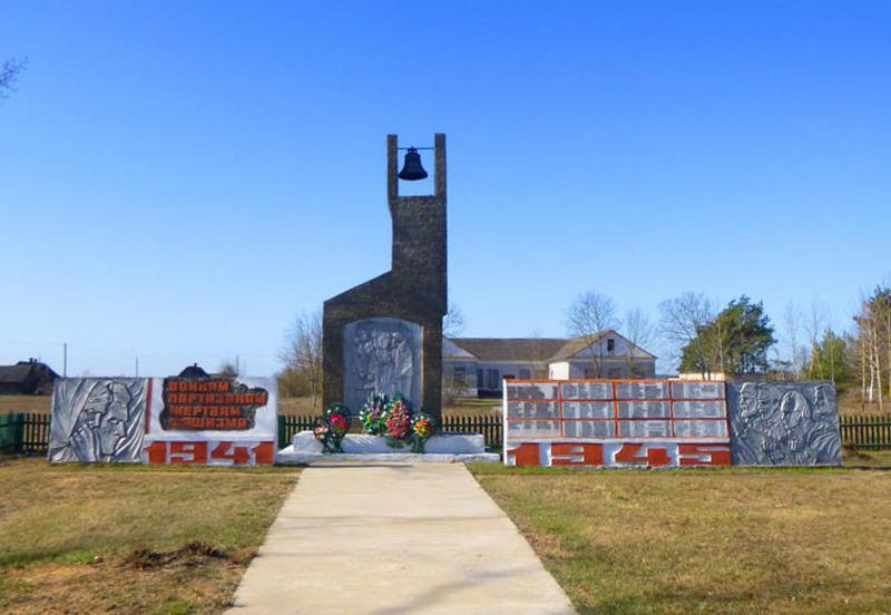 Памятник жертвам фашизма в д. Вулька-Городищенская. Фото с сайта pinsk-region.by