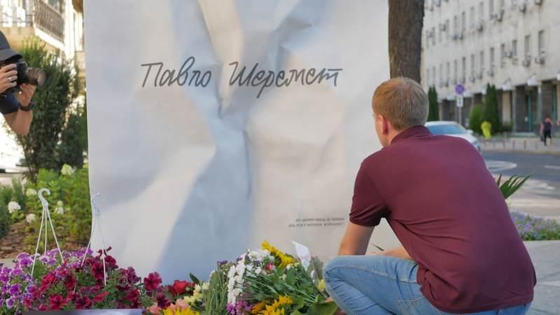 Фото из микроблога «Украинской правды»