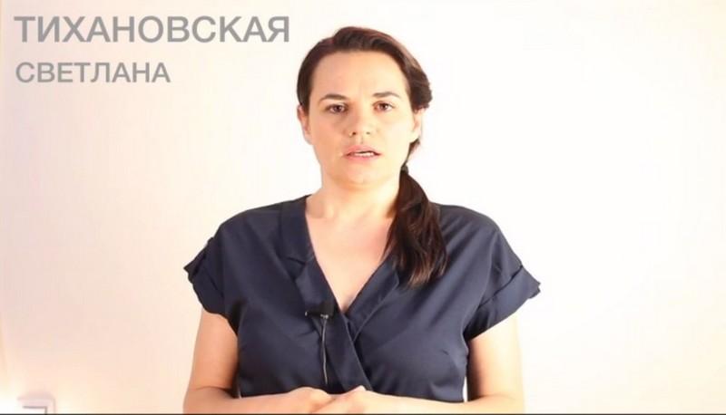 Скринщот из видео