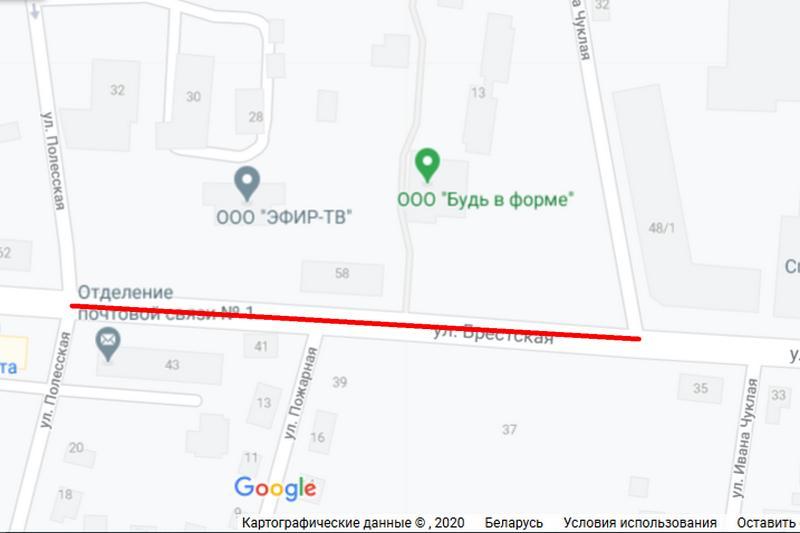 Скриншот Google-карты